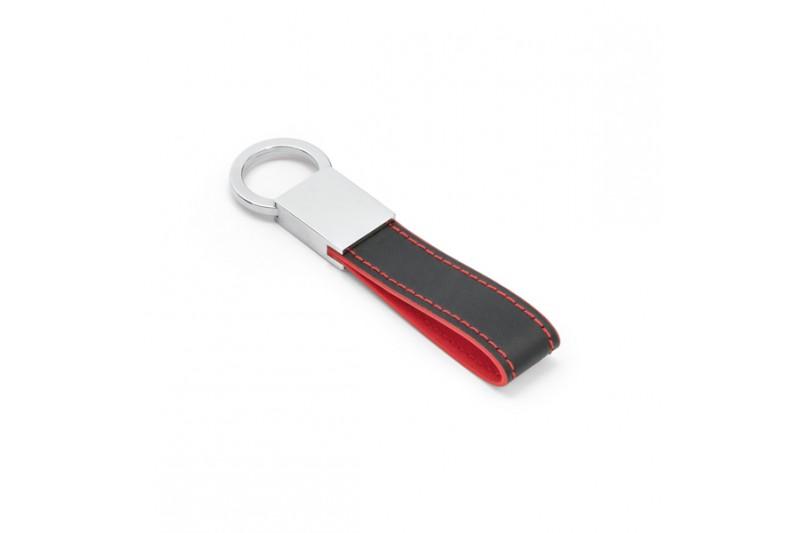 Porte-clés Leskov